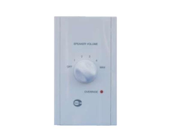Bộ điều chỉnh âm lượng 100W AMPERES VC7100A