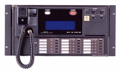 Bộ trung tâm thông báo khẩn cấp TOA EP-0510