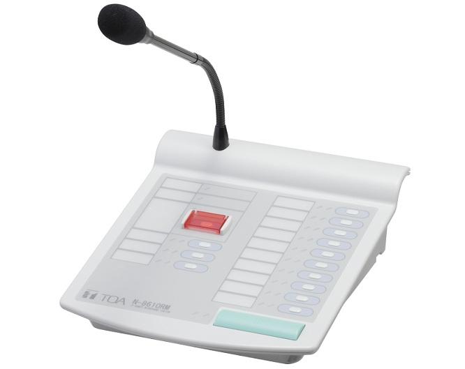 Micro điều khiển từ xa IP TOA N-8610RM