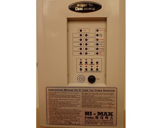 Trung tâm điều khiển báo cháy loại P 10-zone HIMAX HP5020