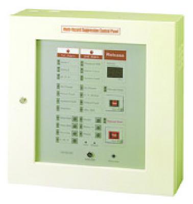 Tủ điều khiển báo cháy trung tâm HORING AH-02120