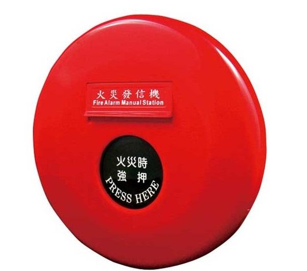 Nút ấn báo cháy địa chỉ gắn chìm YUNYANG YRR-04