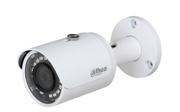 Camera HDCVI hồng ngoại 2.0 Megapixel DAHUA HAC-HFW1230SP