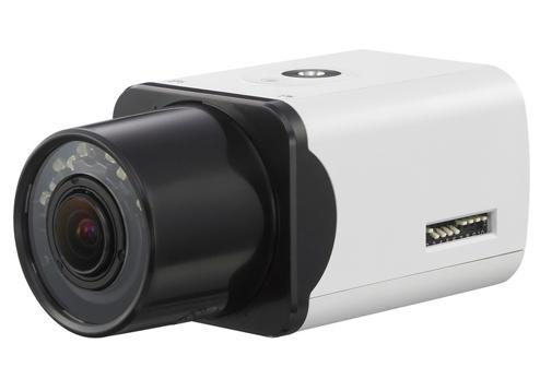 Camera thân hồng ngoại SONY SSC-CB461R