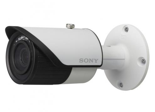 Camera thân hồng ngoại SONY SSC-CB575R