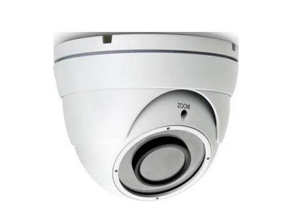 Camera IP Dome hồng ngoại 2.0 Megapixel AVTECH DGM2323