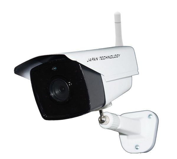 Camera IP hồng ngoại không dây 2.0 Megapixel J-TECH HD5637W3