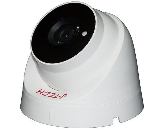 Camera IP Dome hồng ngoại 2.0 Megapixel J-TECH SHD5270B