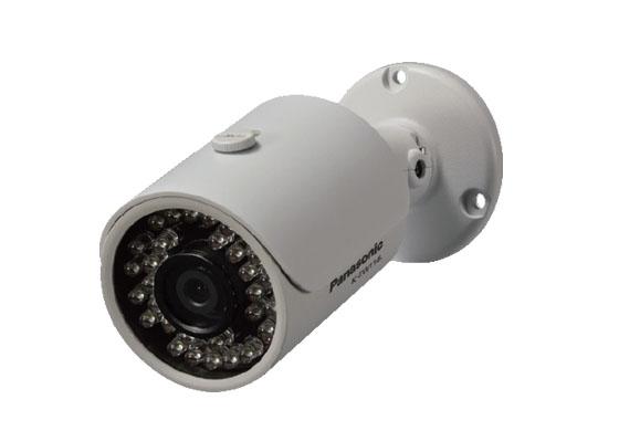 Camera IP hồng ngoại 2.0 Megapixels PANASONIC K-EW214L03