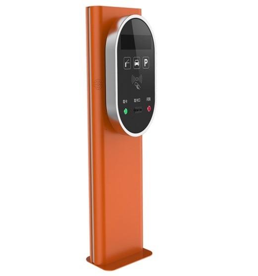Thiết bị điều khiển lối ra dùng thẻ từ HDPARAGON TME402-TRL