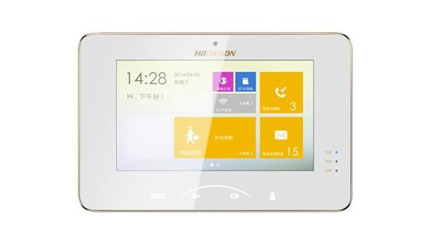 Màn hình màu chuông cửa IP không dây HIKVISION HIK-VDM5000-WT