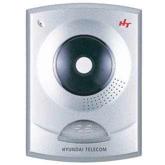 Camera chuông cửa HYUNDAI HCC-200