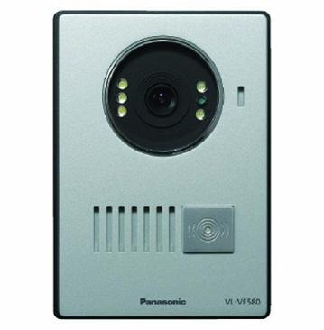 Camera chuông cửa màu PANASONIC VL-VF580VN