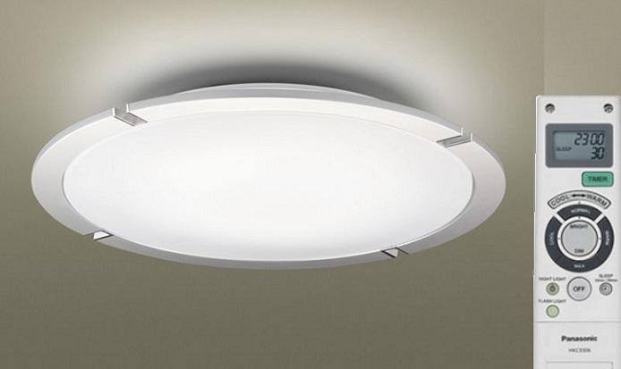 Large LED ceiling light 43W PANASONIC HH-LAZ300519 / HH-LAZ3005K88