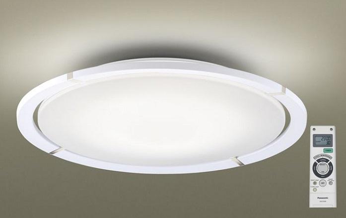 Large ceiling light 43W PANASONIC HH-LAZ300619 / HH-LAZ3006K88