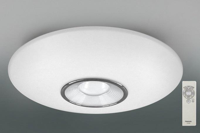 46W Panasonic HH-LAZ301519 / HH-LAZ307288 large LED ceiling light