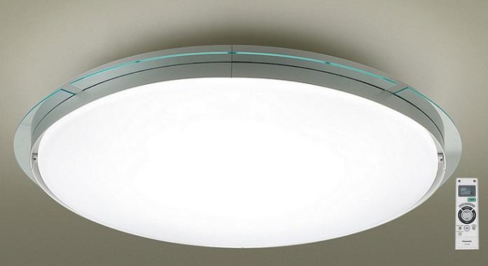59W Large LED Ceiling Lights PANASONIC HH-LAZ500819 / HH-LAZ5008K88