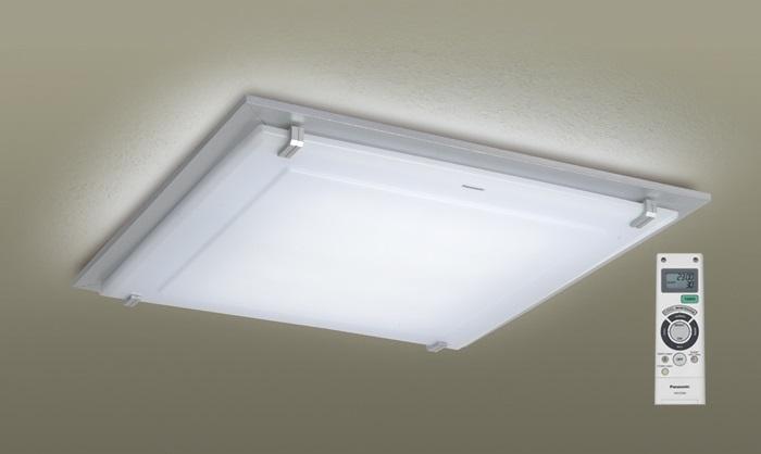 66W square ceiling Panasonic HH-LAZ502088