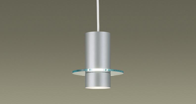 Đèn LED treo bàn ăn 5.5W PANASONIC HH-LB1030188