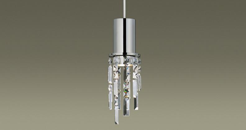 Đèn LED treo bàn ăn 5.5W PANASONIC HH-LB1030288