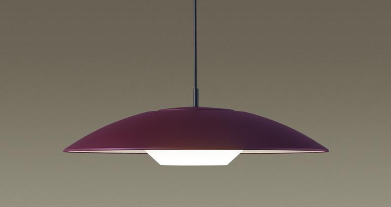 Đèn LED treo bàn ăn 8W PANASONIC HH-LB1050288