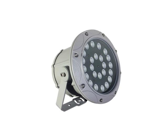 Đèn Led chiếu điểm 24W đa sắc VinaLED OS-CG24RC (đa sắc có điều khiển)