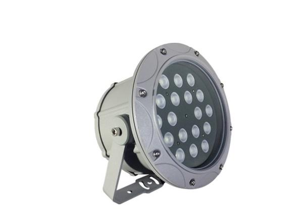 Đèn Led chiếu điểm 54W đa sắc 3in1 VinaLED OS-CG54R3 (đa sắc có điều khiển)