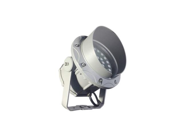 Đèn Led chiếu điểm 24W đa sắc VinaLED OS-DG24RC (đa sắc có điều khiển)