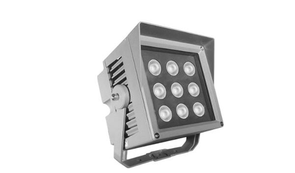 Đèn LED chiếu điểm đơn sắc 18W VinaLED OS-GG18 (24VDC/24VAC/12VDC)