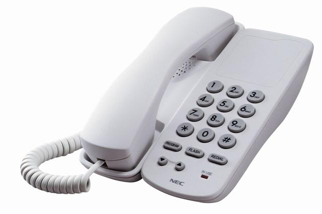 Điện thoại bàn NEC AT-40