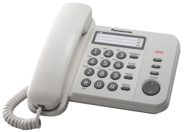 Điện thoại Panasonic KX-TS520