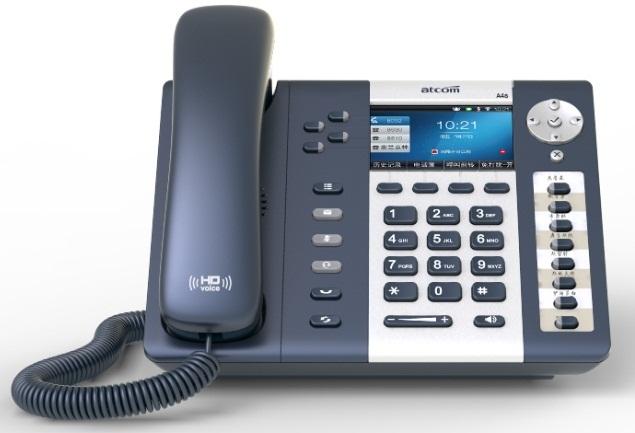 Điện thoại IP Wifi Atcom Rainbow A48W