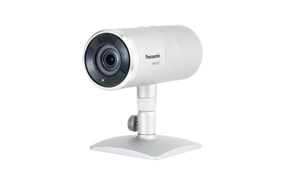 Camera HD chuyên dụng Panasonic AW-VC2