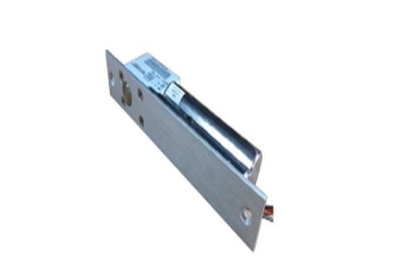 Khóa chốt cửa điện từ Honeywell HL-B0200LS-24