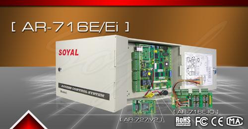 Hệ thống kiểm soát ra vào đa cửa SOYAL AR-716Ei