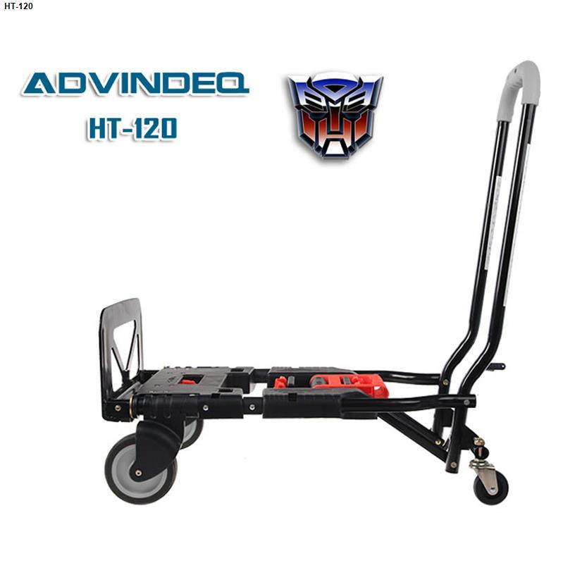 Xe đẩy hàng đa năng chuyển đổi 2 bánh và 4 bánh, gấp gọn ADVINDEQ HT-120