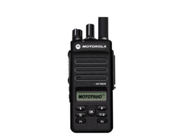 Máy bộ đàm cầm tay Motorola MotoTrbo XiR P6620i UHF