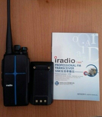 Bộ đàm IRADIO CP680 (UHF / VHF)
