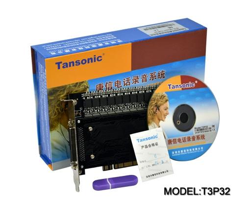 Máy ghi âm điện thoại 32 lines TANSONIC T3P32