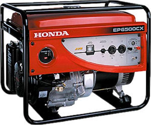 Máy phát điện Điện tử 5,5KVA HONDA EP6500EX / CX