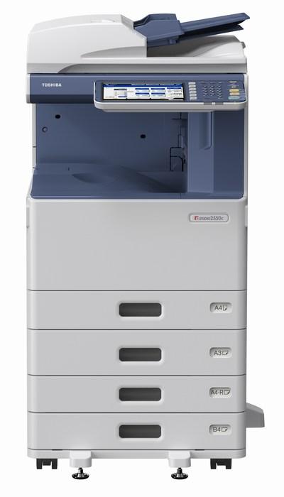 Máy photocopy màu khổ A3 TOSHIBA e-STUDIO 2050C