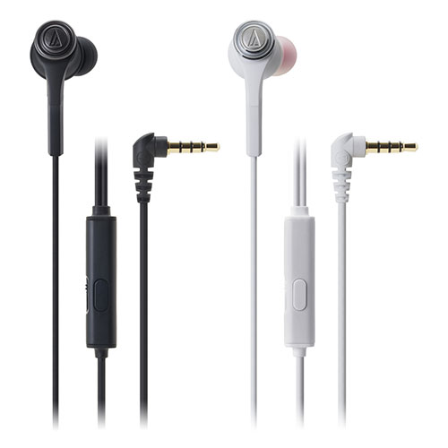 Tai nghe In-Ear HeadPhones Audio-technica ATH-CKS55XiS