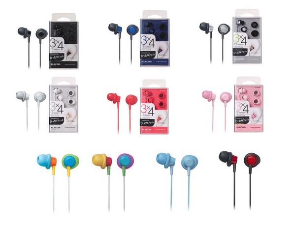 Tai nghe In-Ear Headphones ELECOM EHP-IN30