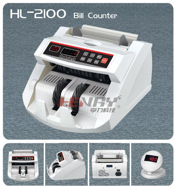HENRY HL-2100UV cash register