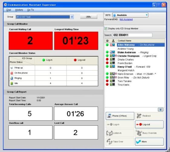 Phần mềm CA Basic (Communication Assitant Basic) PANASONIC KX-NCS2149