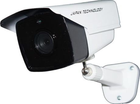 Camera AHD hồng ngoại 4.0 Megapixel J-TECH AHD5637D