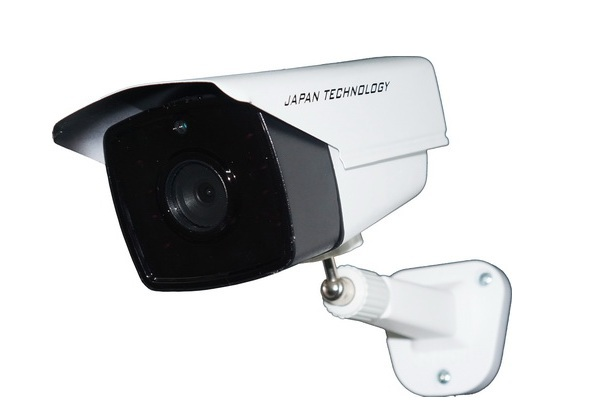 1.3 Megapixel Infrared HD Camera J-TECH CVI5637A