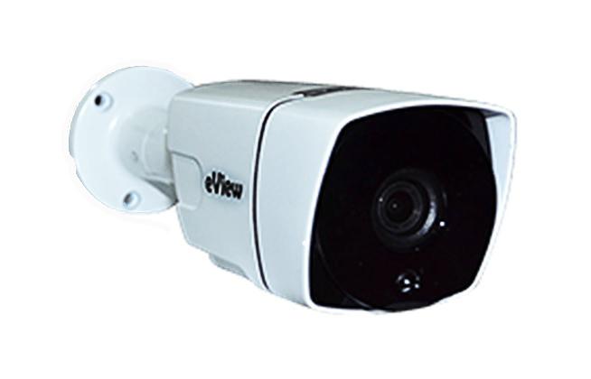 Camera IP hồng ngoại 2.0 Megapixel eView MP503N20F