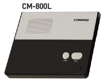 ĐIỆN THOẠI NỘI BỘ INTERCOM COMMAX CM-800L