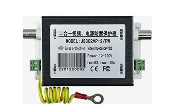 Thiết bị chống sét và bảo vệ tín hiệu HDTEC JS-302VP-2 / PW